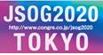 第72回日本産科婦人科学会学術集会